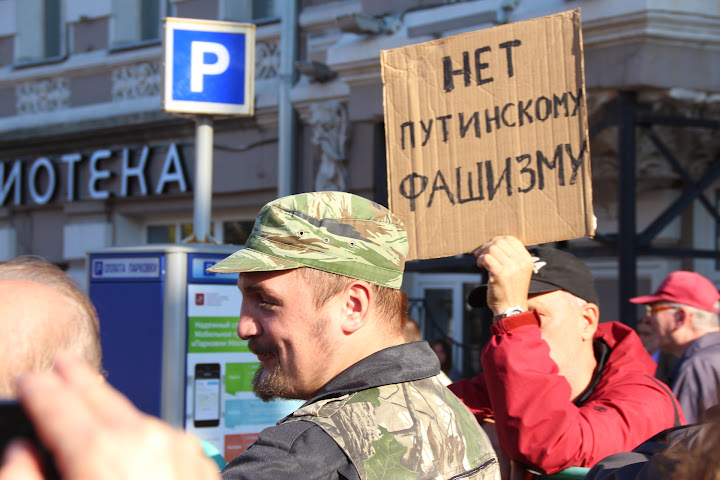 Foreign currency protests in Russia - a chance for the opposition