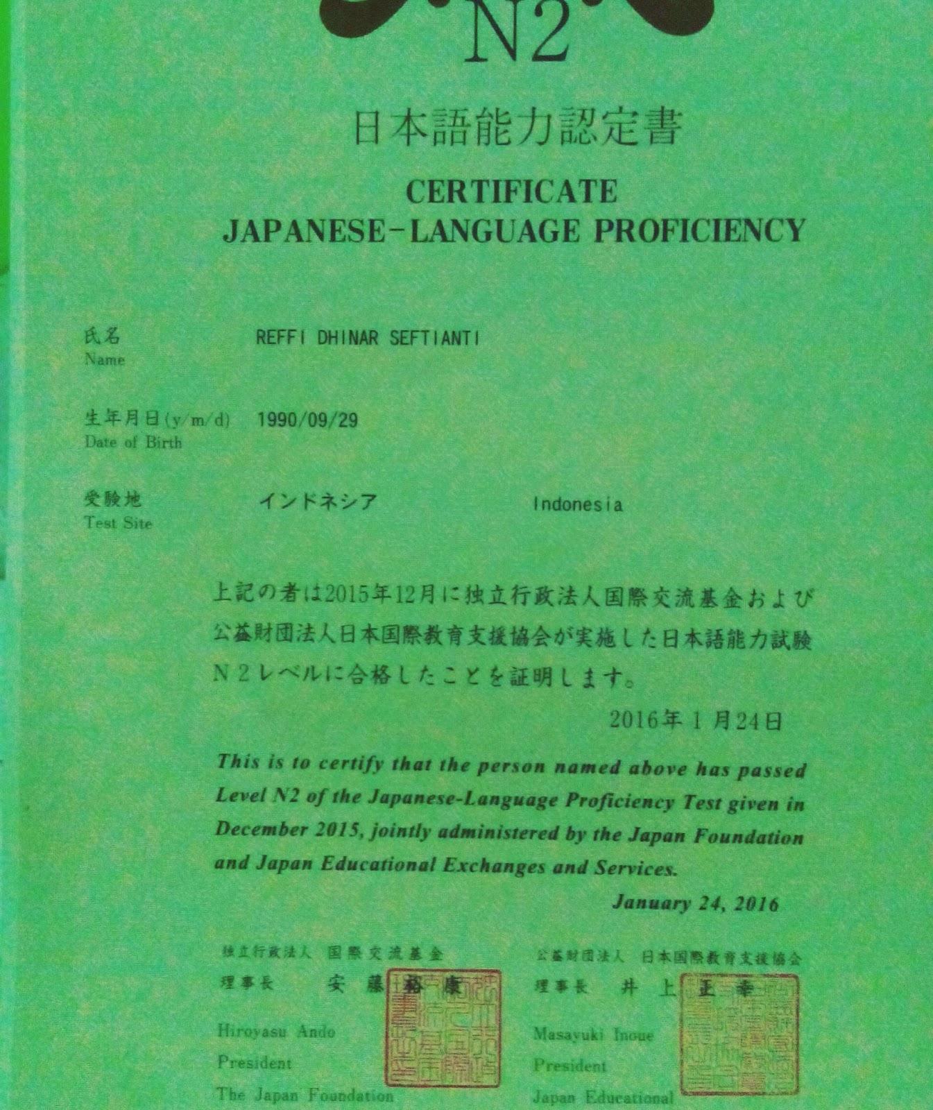 sertifikat saya