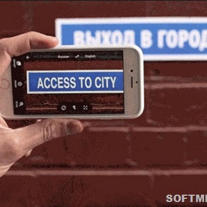 Что умеет переводчик Google