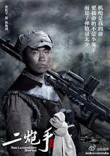 Sun Zhengyu  Actor