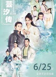 Legend of Yun Xi China Web Drama