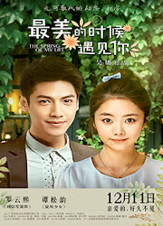 The Spring of My Life China Movie
