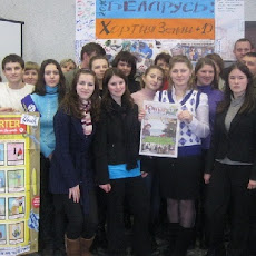 Belarus, January 15, 2010. Youth Campaign on Earth Charter+10.