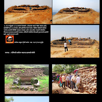 RajgadMohim-1May.jpg