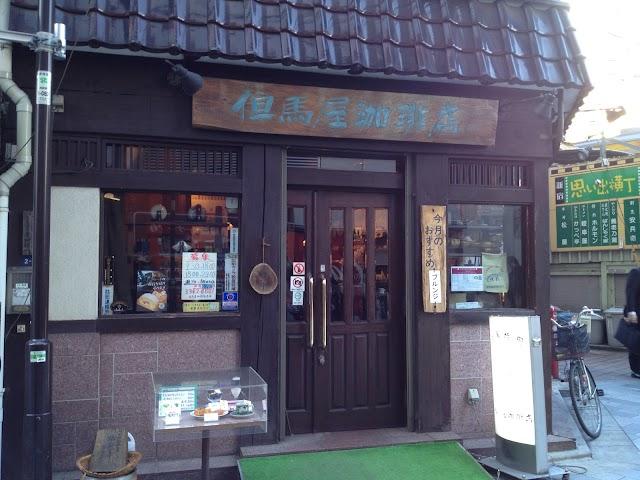 Tajimaya Coffee House