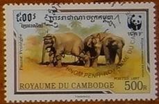 timbre Cambodge 003