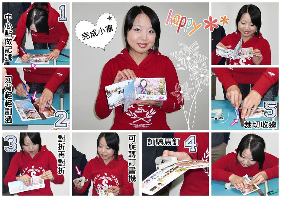 201102book06.jpg?imgmax=930