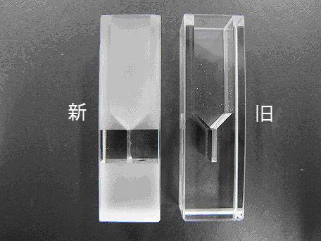 SEC-C 光電気化学用石英セル