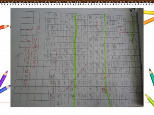 0718怡辰高年級作文.139.jpg