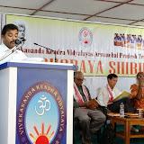Prachodaya Shibir 2014 at VKV Itanagar (3).JPG