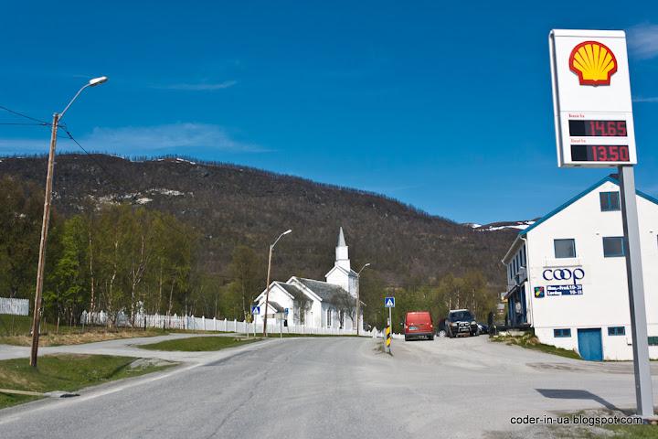норвегия.дорога в трумсе