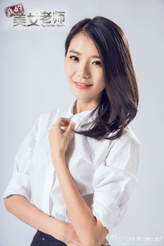 My Beautiful Teacher / My Teacher Beauty China Web Drama