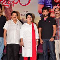Vaishakam Movie  Trailer Launch (96).JPG
