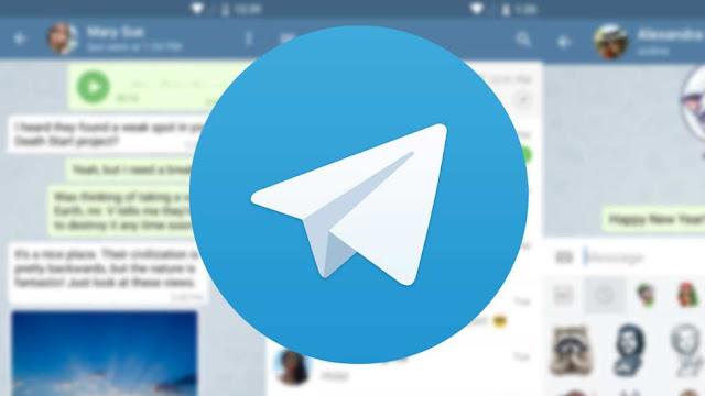 تليجرام - شات