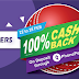PhonePe PlayerzPot Offer - 100% Cashback up to Rs 250