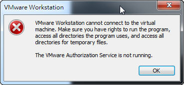 VMware 出現The VMware Authorization Service is not running 錯誤訊息