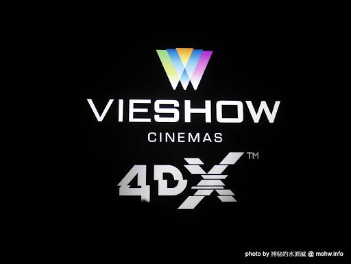 【景點】台南FE21 Vieshow Cinemas 4DX 大遠百威秀影城-4DX影廳@中西區Mega娛樂城台鐵TRA台南 : 南台灣唯一的4DX影廳... 中西區 區域 台南市 影城 捷運周邊 旅行 景點 電影