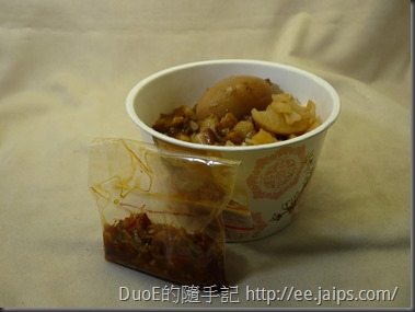 豐原排骨酥-滷肉飯2
