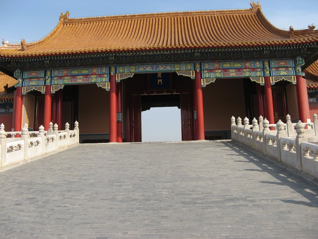 1430The Forbidden Palace