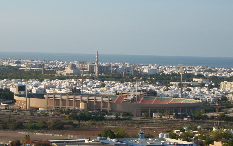 Oman - Muscat city overview with football stadium