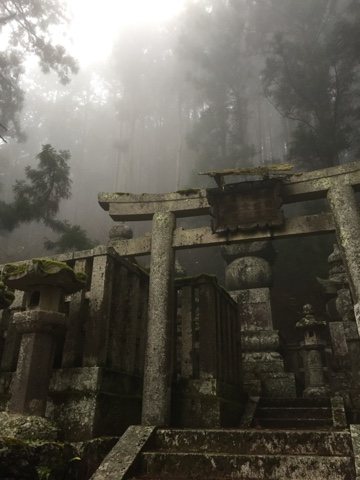 The morning fog in Okunoin Cemetary, Koyasan was mystical and eerie and made for an amazing photography opportunity