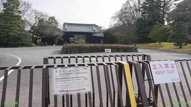 东京皇居乾门