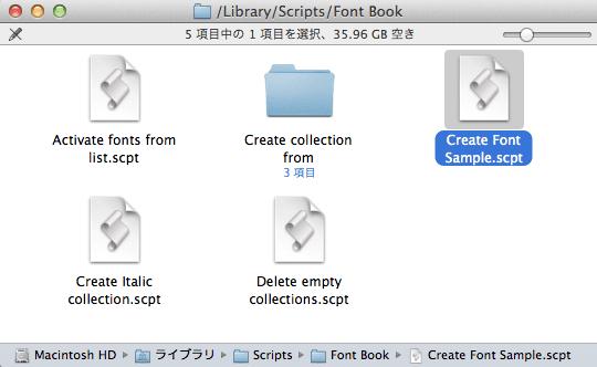 mac_tips08