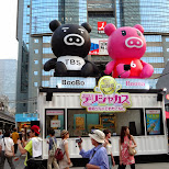 downtown Tokyo in Roppongi, Tokyo, Japan