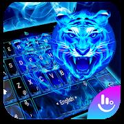 App Neon Tiger King Keyboard Theme APK for Windows Phone
