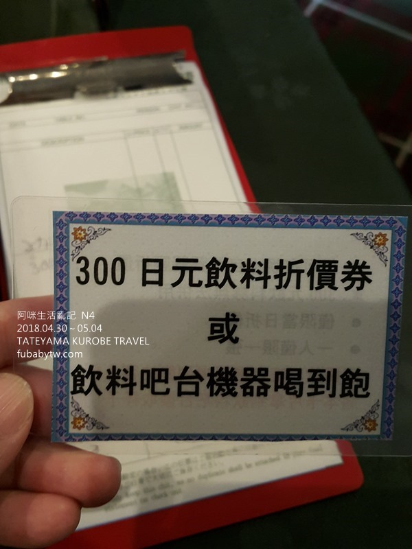 20180501_175916