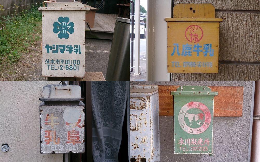 japan-milk-boxes-10