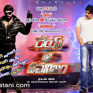 Rey Movie Pawanism Wallpapers