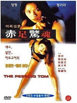 Phim Kẻ Săn Người Điên Loạn - The Peeping Tom (1997)