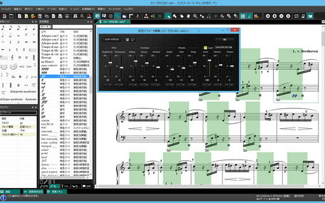 [PCソフト] 河合楽器製作所 スコアメーカー9 Pro