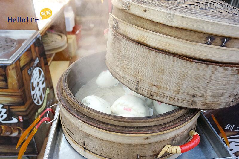 台南肉包,克林台包
