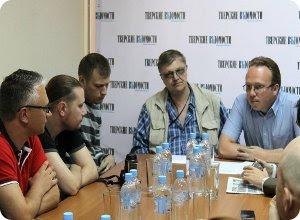 В пресс-центре «Тверских Ведомостей» прошёл круглый стол с участием тверских блоггеров и пользователей социальных сетей