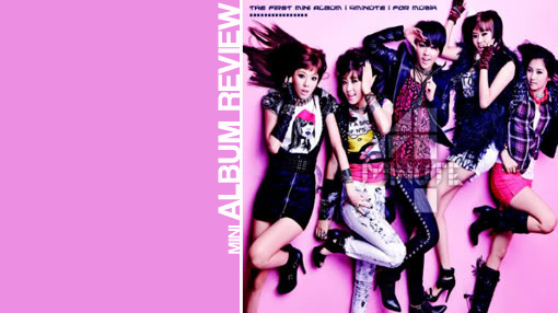Album review: 4 minute - 4 muzik