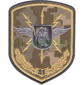 31 окремий полк зв'язку тк. NDU \Нарукавна емблема