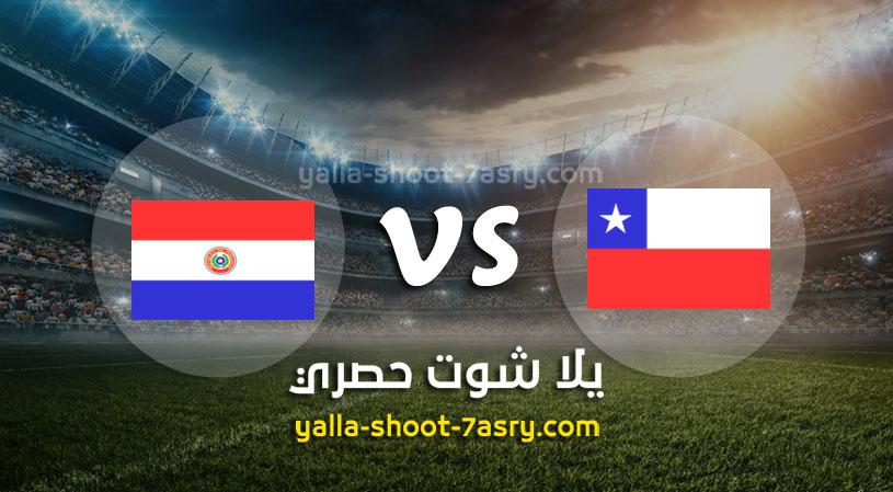 مباراة تشيلي وباراجواي