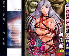 Dawn of the Silver Dragon Vol 02