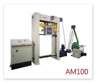 全自動鋼帶打包機AM100