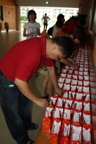 Charity - CNY 2009 Celebration in KWSH - KWSH-CNY09-05.jpg