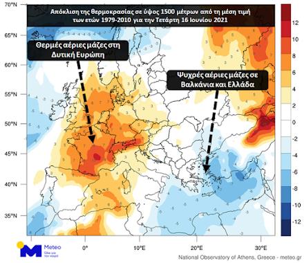 Σχετικά δροσερός ο Ιούνιος στην Ελλάδα μέχρι στιγμής σύμφωνα με το Εθνικό Αστεροσκοπείο Αθηνών