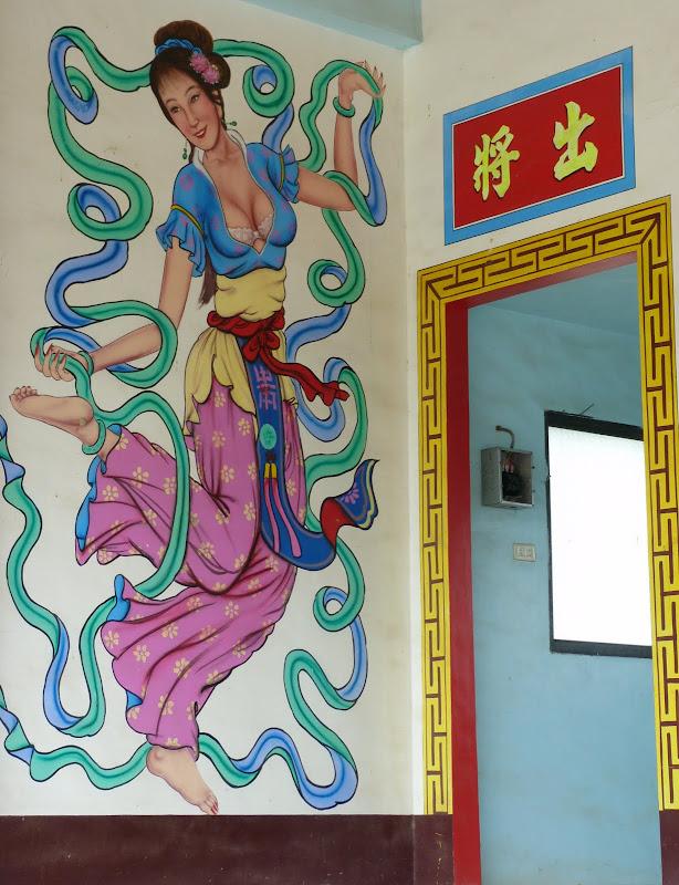TAIWAN .la maison de lécrivain san mao - P1020342.JPG