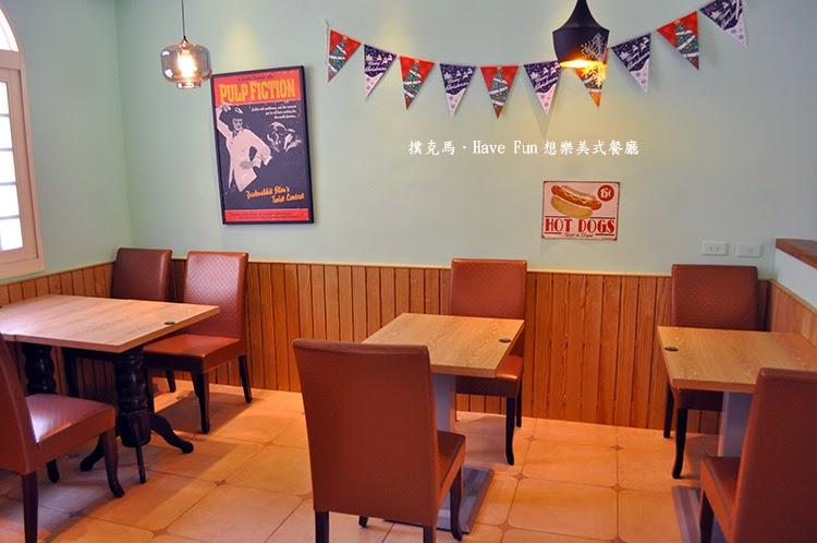 想樂美式餐廳
