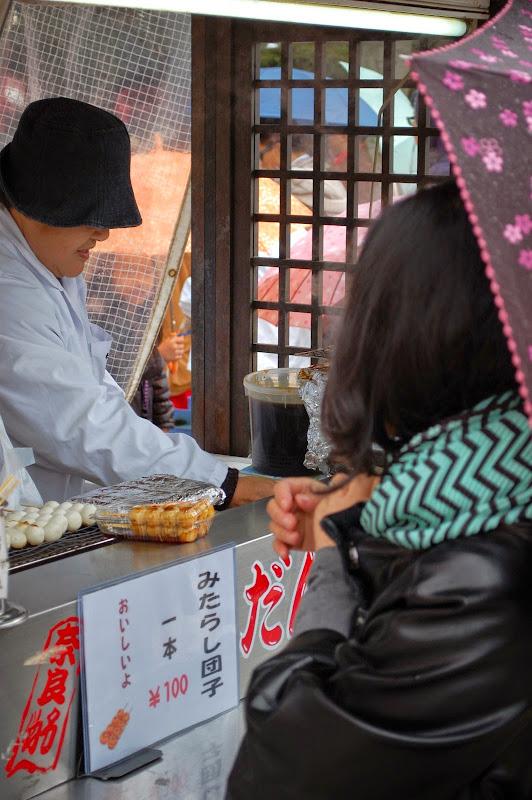 2014 Japan - Dag 8 - jordi-DSC_0458.JPG