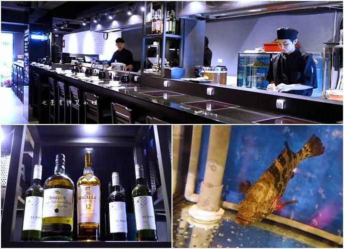 6 柊火鍋專門店