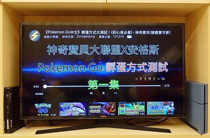 54 2016 三星 SAMSUNG SUHD 超4K電視