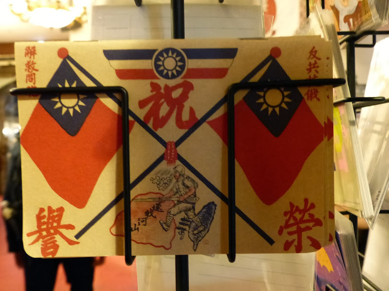 Taipei Zhong Shan Hall et Ximending - P1020763.JPG