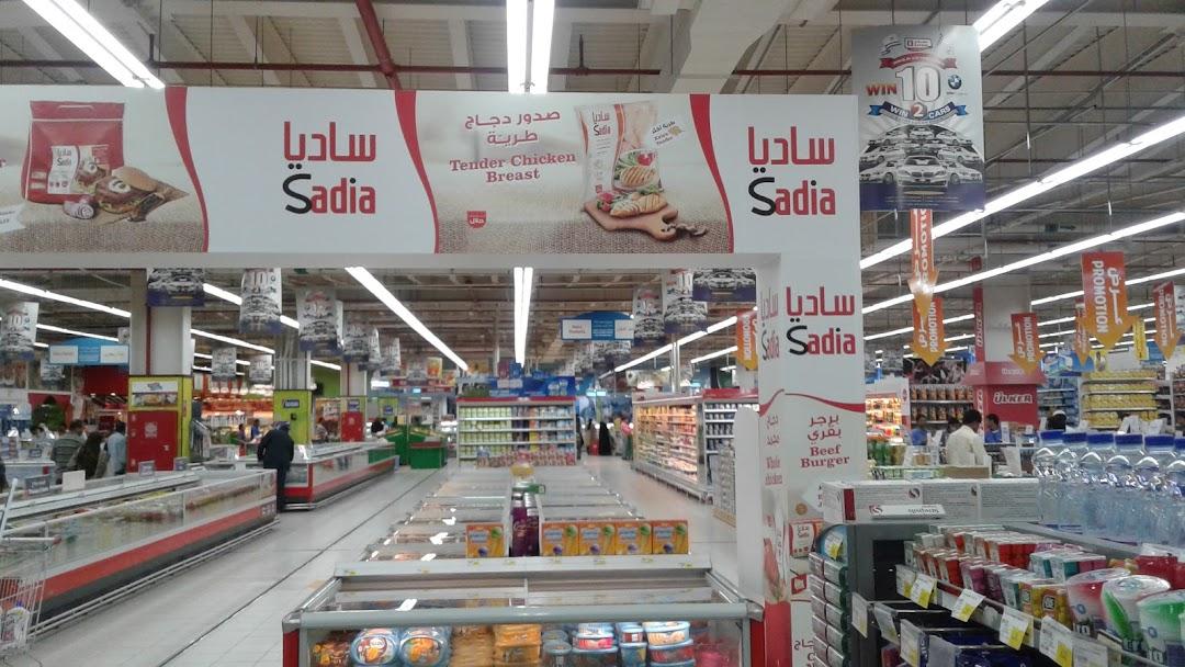 Safari Mall سفاري مول - Shopping Centre in Doha